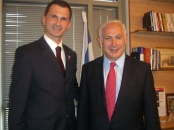 Dragan Primorac and Benjamin Netanyahu